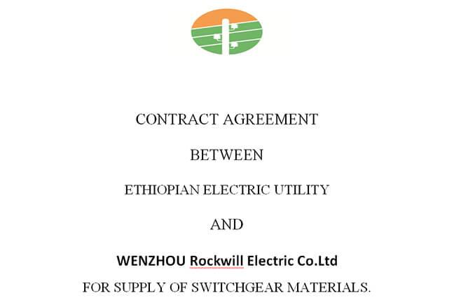 Cooperación con EEU de servicios eléctricos de Etiopía